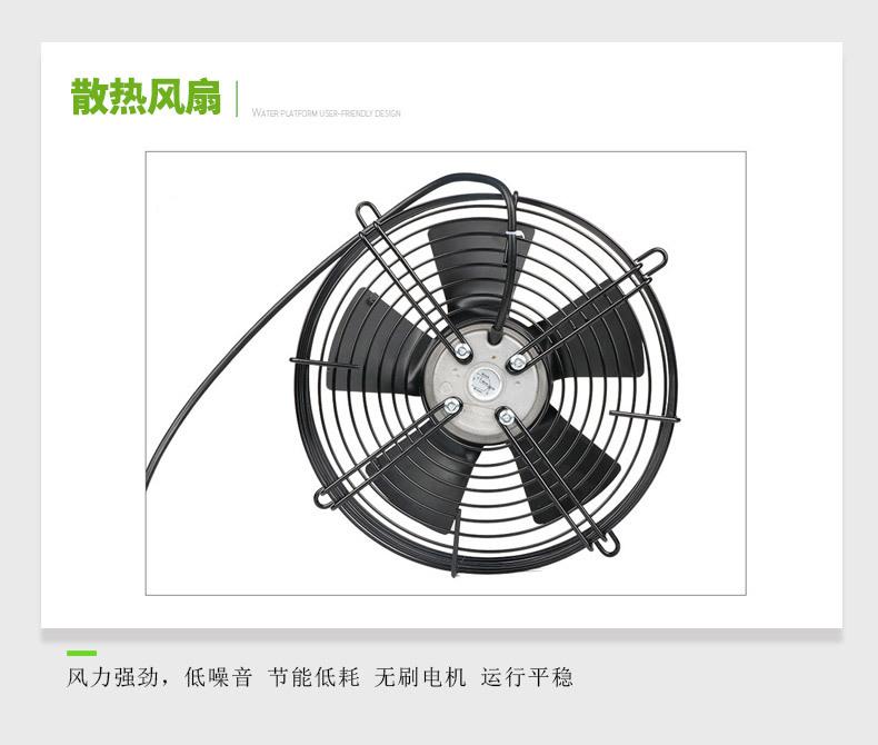 80L恒温恒湿试验机,平价销!示例图12