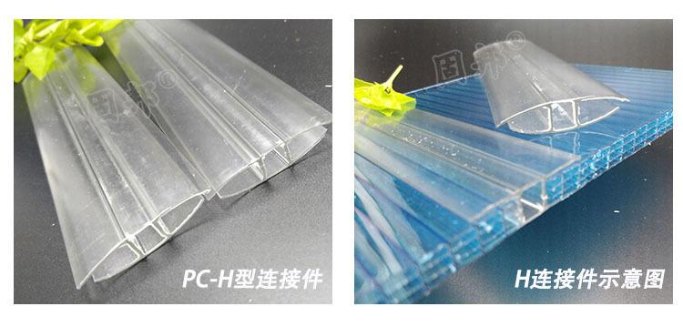 供应38mm斜边压条阳光板耐力板配件 PC阳光板压条示例图7