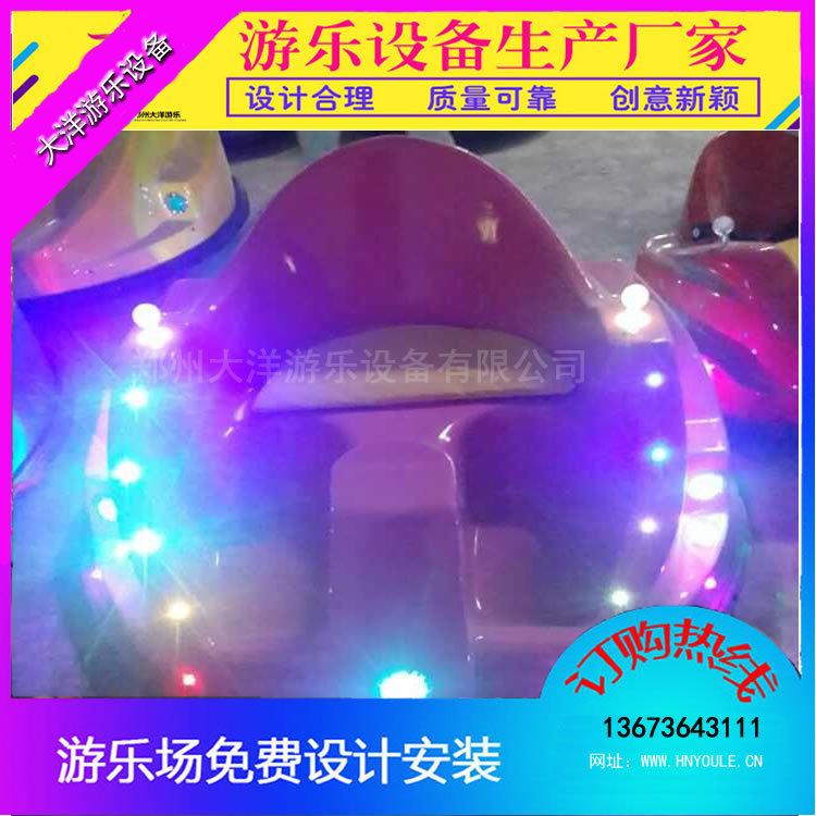 2020儿童碰碰车新型游乐设备 郑州大洋专业定制广场飞碟碰碰车项目游艺设施厂家示例图18