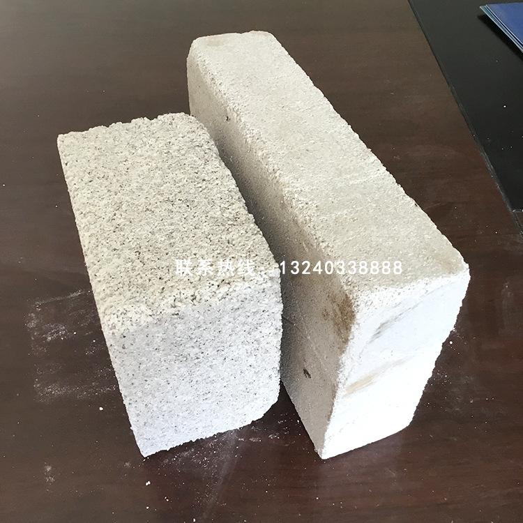 珍珠岩保温板玻化微珠板块外墙A级玻化微珠防火闭孔珍珠岩板示例图14