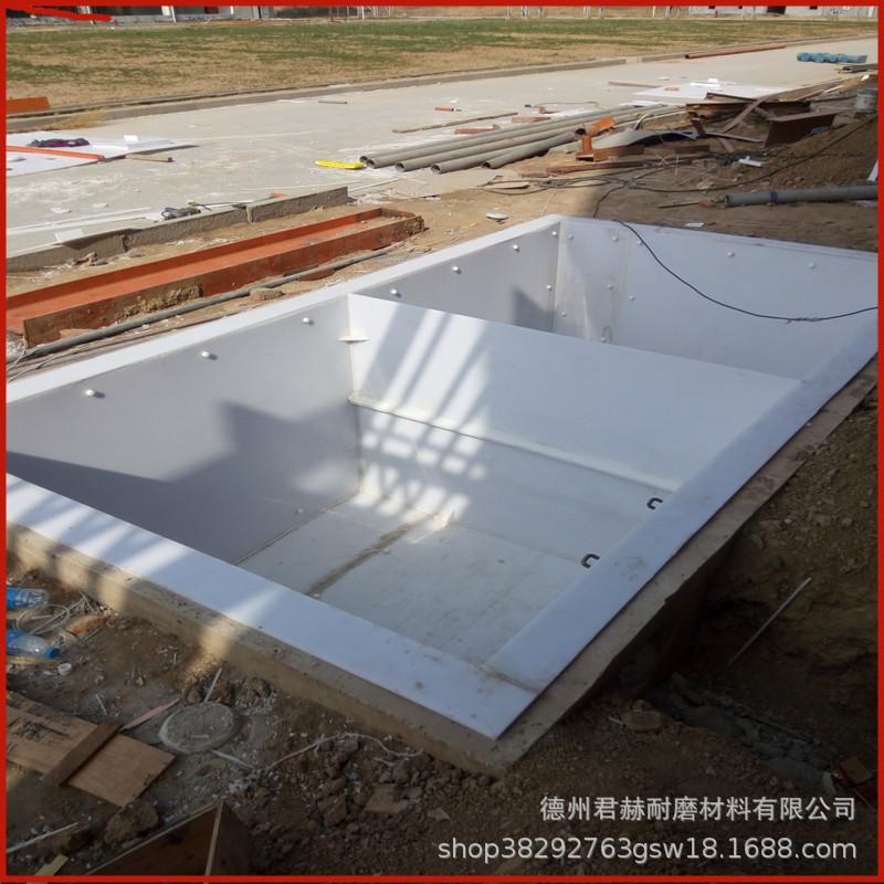 PP水箱加工订做 酸洗槽 耐酸碱易焊接水槽 龟箱鱼池聚丙烯板水箱示例图10