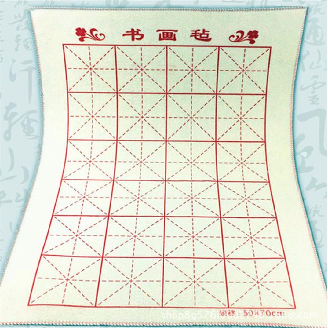 书画毛毡毛毡 书画毡 书法毛毡 墙毡 书法用毛毡1米2米3米宽示例图9