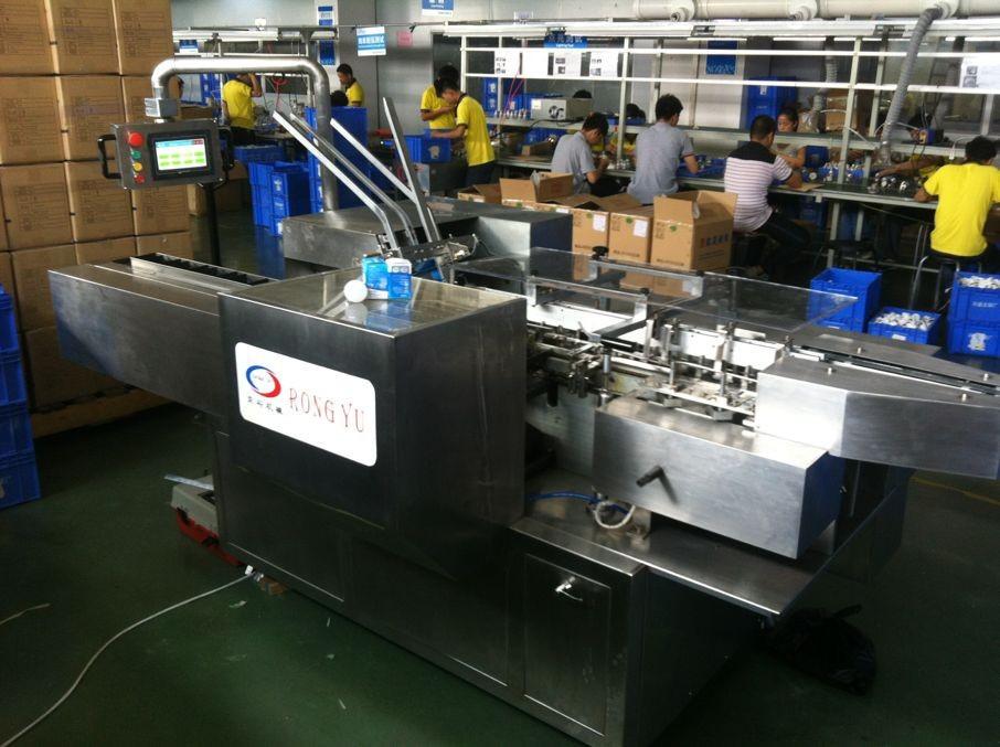 厂家直销雀巢袋装奶粉包装机 自动化包装机械设备 伊利奶粉装盒机示例图243