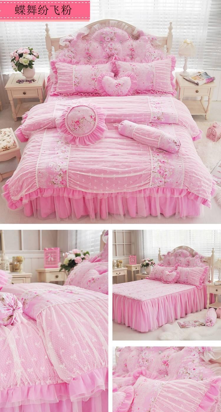韩式全棉家纺蕾丝公主粉色梦幻三四件套韩版纯棉被套床裙婚庆家纺示例图18