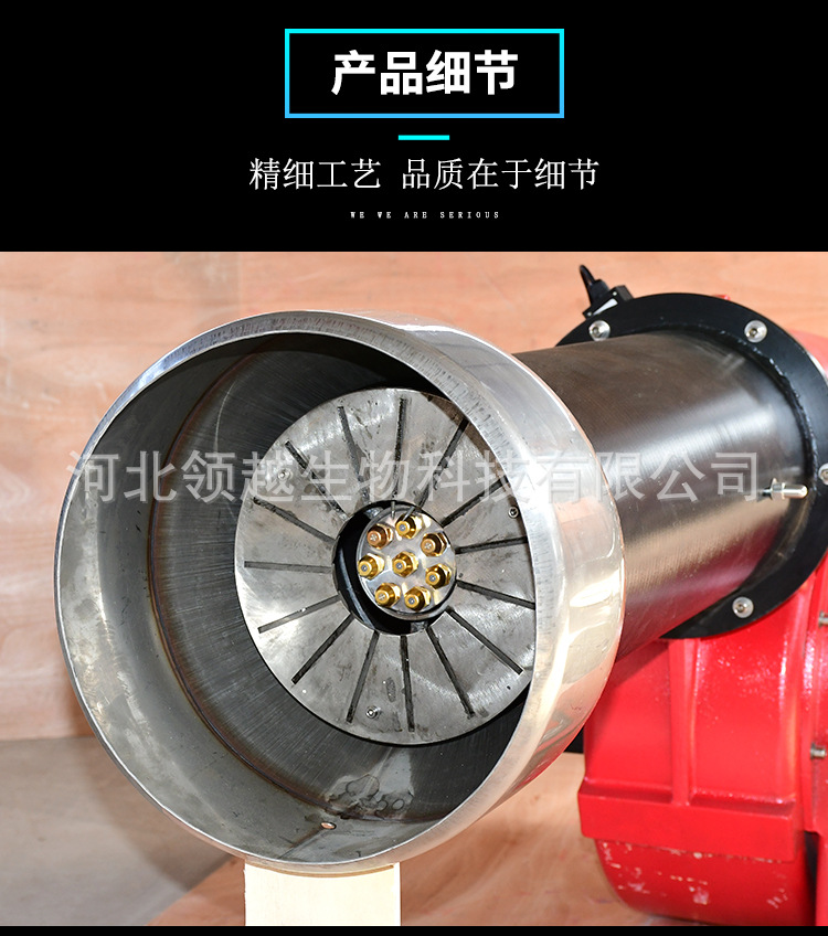 360w 燃油燃烧器工业燃烧机 各种规格燃烧机燃油燃烧器利雅路燃油示例图9