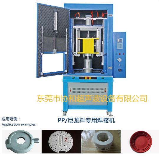 35K精密超声波焊接机PLC介面控制精准 超声波焊接机示例图2