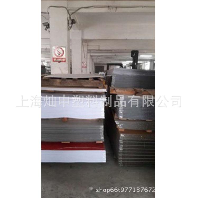 PS有機板 亞克力板 有機玻璃板半透明彩色磨砂亞克力板定制批發示例圖4