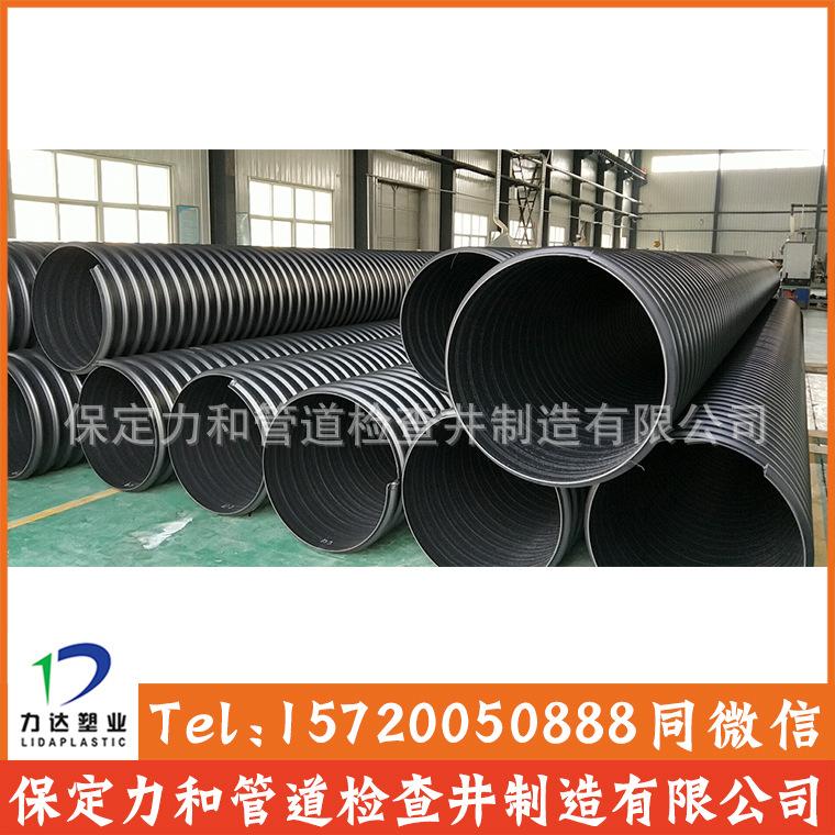 HDPE钢带增强波纹管 双壁波纹管 雨污水管网专用示例图7