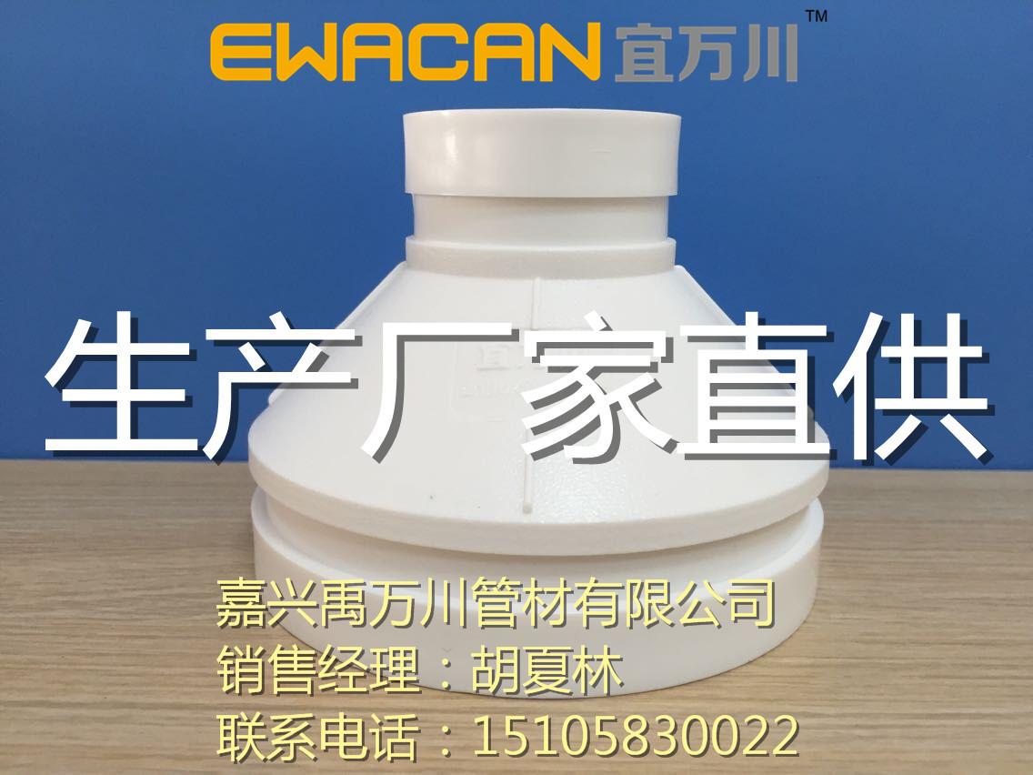 沟槽式HDPE超静音排水管,HDPE沟槽静音排水管,FRPP法兰静音排水示例图3