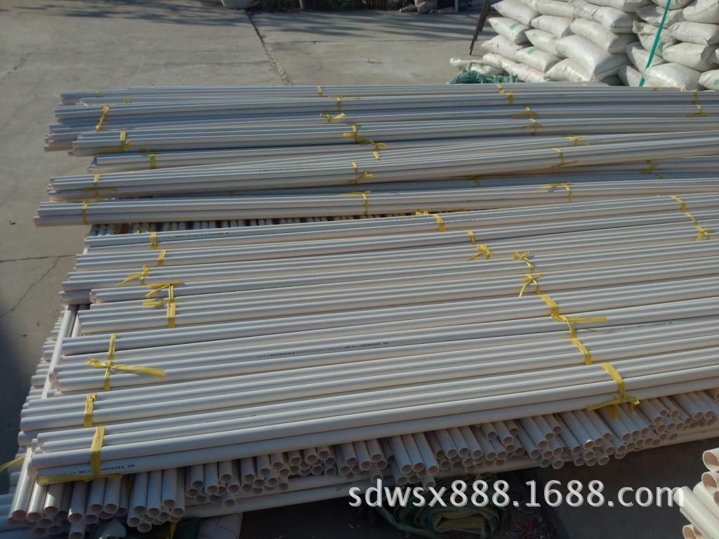 供应PVC大棚管   40mm蔬菜大棚PVC硬管厂家直销 专业定制示例图21