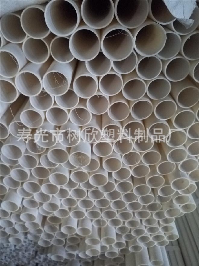 供应高强度绝缘塑料管材 PVC电工套管电线管  特价批发厂家直销示例图22