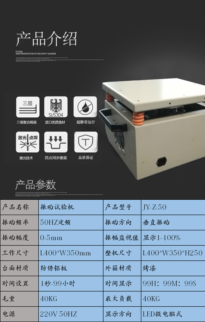 现货热销 振动复合试验机 温湿度振动试验台 工频电磁振动台示例图5