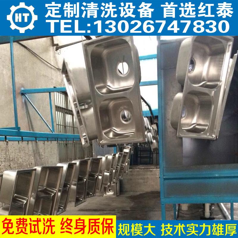 吊链式悬挂式不锈钢水槽水壶内胆自动清洗烘干生产线示例图5