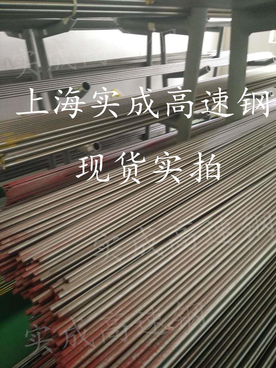 批發SKH51 SKH51圓SKH51板SKH51高速鋼SKH51材料SKH51薄板示例圖36