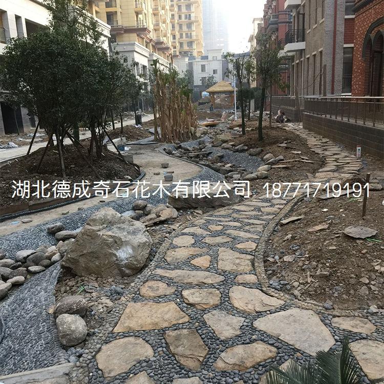 2018年汀步石景墙石批发庭院铺路石示例图10
