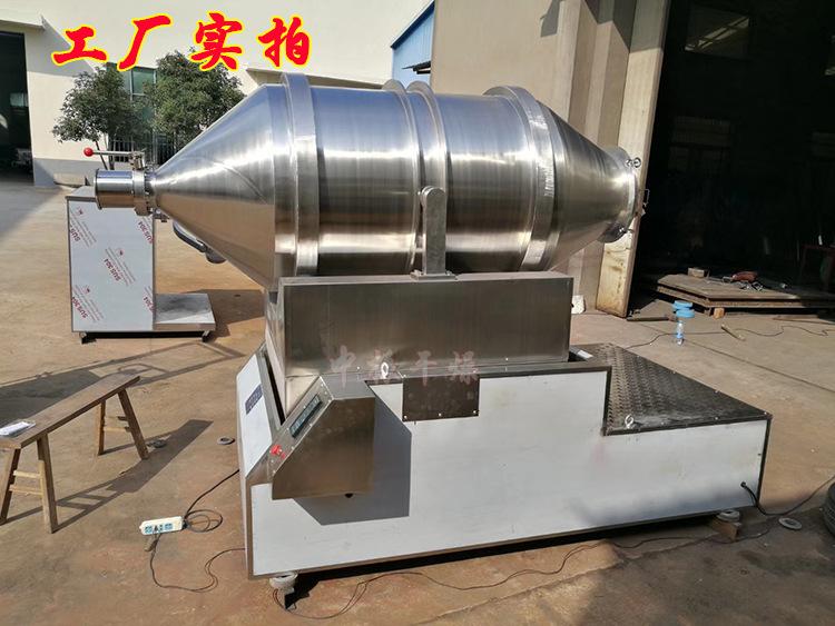 厂家直销EYH系列二维运动混合机粉末运动混料机 二维混合机搅拌机示例图15