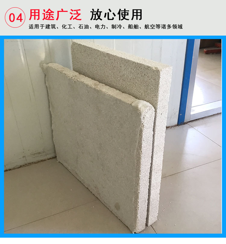 厂家直销廊坊供货防火门芯板可定制无机发泡保温板 外墙防火泡沫示例图7