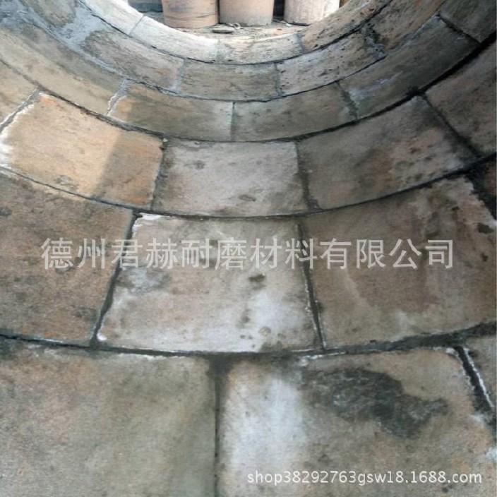 厂家直销工业用防腐蚀耐磨铸石板300.200.20/300.200.30厚示例图9