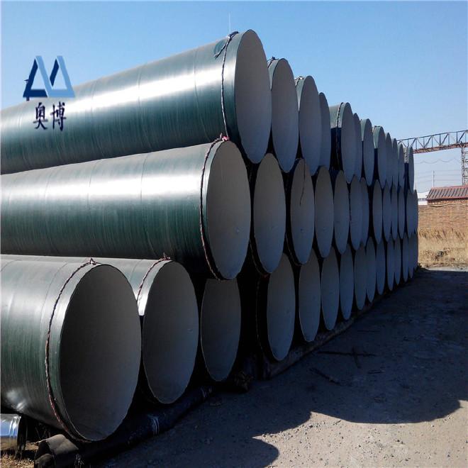 生产加工 防腐钢管 IPN8710防腐钢管 定制 防腐螺旋钢管厂家示例图6
