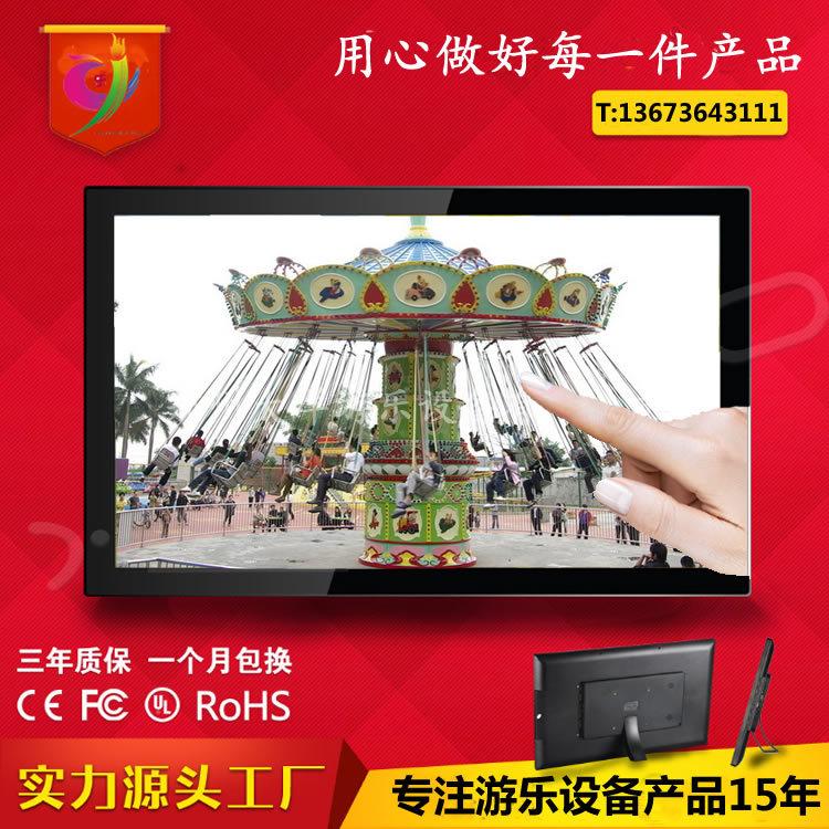 新品上市大型游乐设备飓风飞椅 郑州大洋升降摇头24座豪华飞椅示例图15