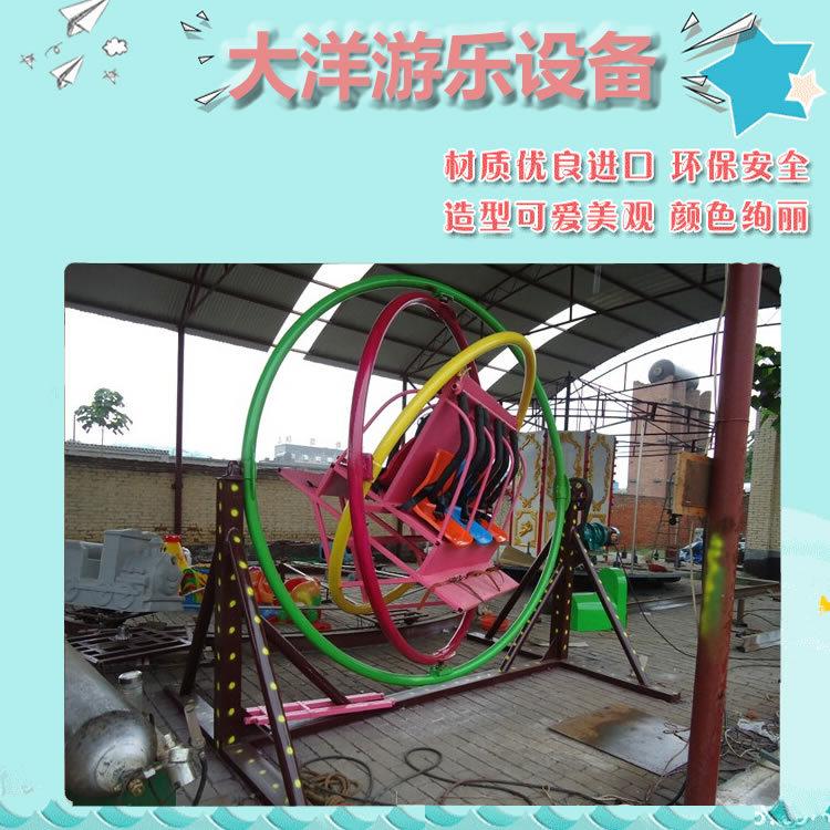 2020销售火爆儿童游乐三维太空环 郑州大洋厂家直销三维太空环项目游艺设施设备示例图3
