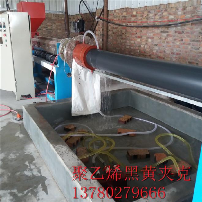 专业生产 聚乙烯夹克管 保温管外护管 批发 高密度聚乙烯夹克管示例图18