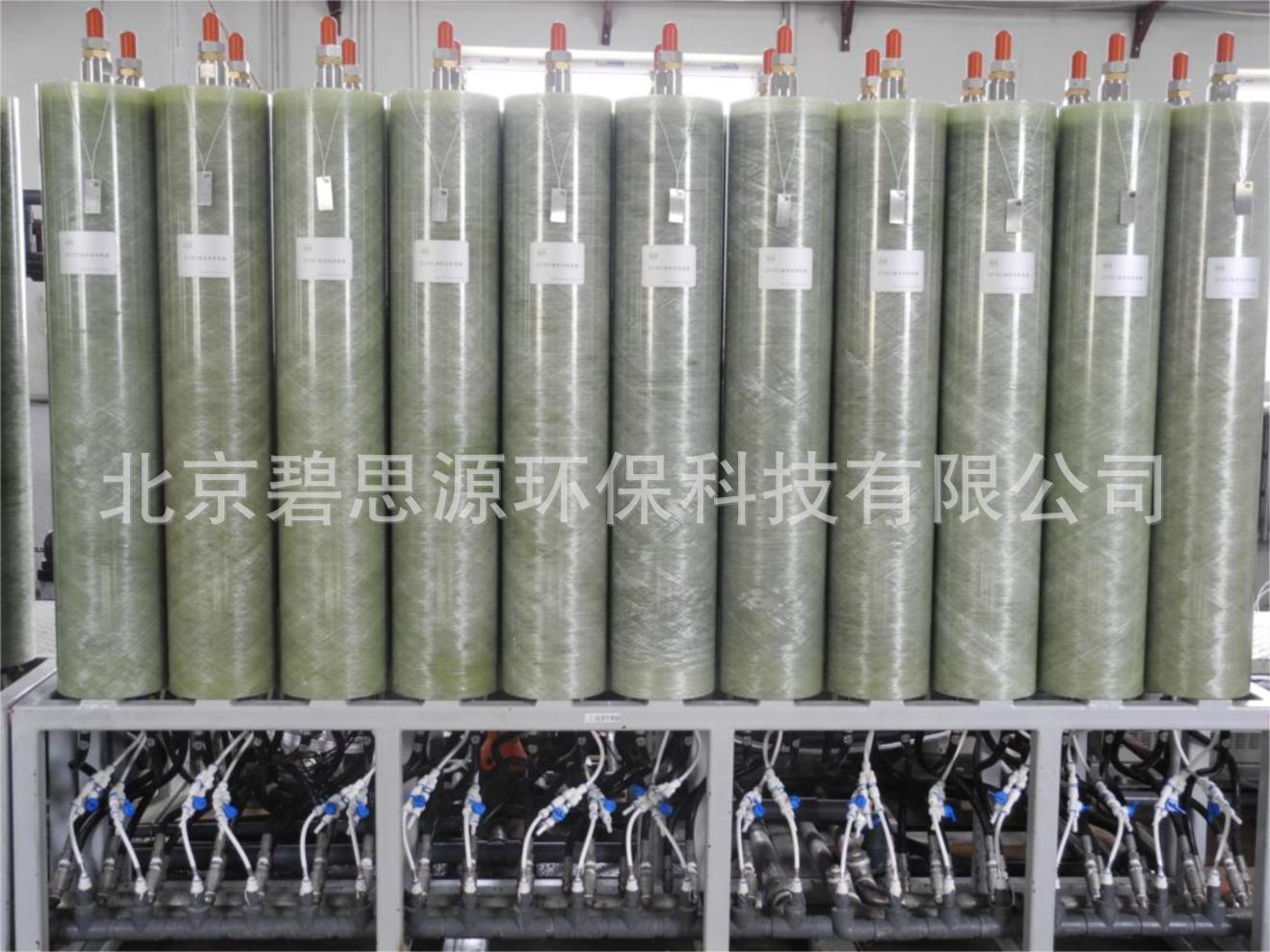 垃圾滲透液工業廢水零排放/高含鹽廢水處理蝶管式DTRO膜DTNF膜示例圖5