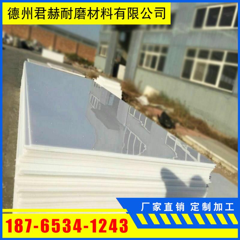 厂家直销 车厢滑板 不沾土板 自卸车底板 耐磨板 聚乙烯板示例图9