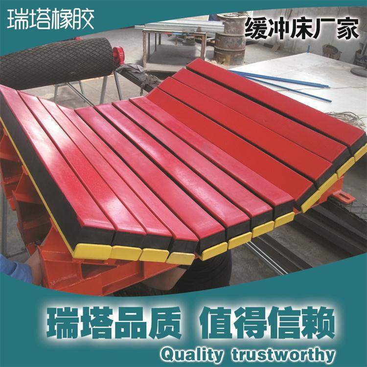 物料输送系统的缓冲床缓冲条供应商,洛阳优秀缓冲床厂商示例图2