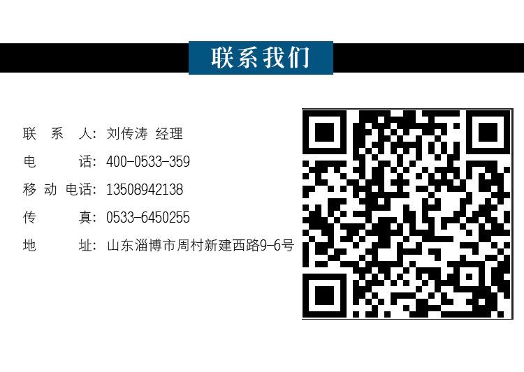 专业供应淄博|长期供应 国标 厂家直供 示例图4