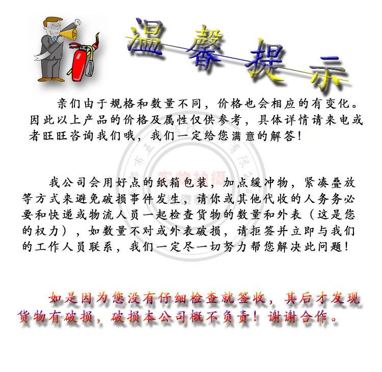 手提式水基型灭火器 不锈钢灭火器 水基型灭火器 手提式灭火器示例图14