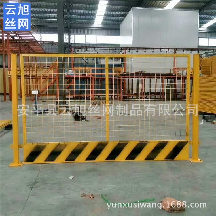 1000套当天发货红白基坑护栏楼层临边防护栏杆工地定型化防护围栏示例图21