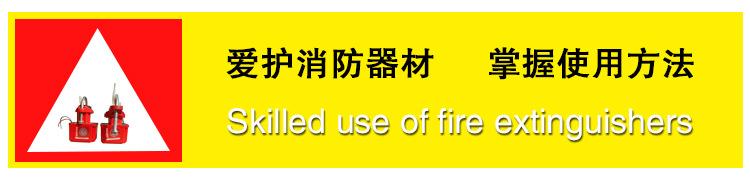 专业批发各式消防水流指示器ZSJZ型马鞍式水流dn100 消防认证示例图4