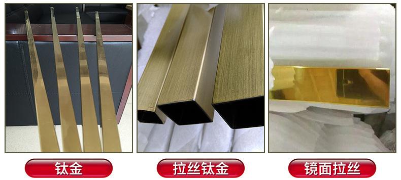现货供应 不锈钢方管50*100*3.0拉丝方通 佛山厂家批发示例图6