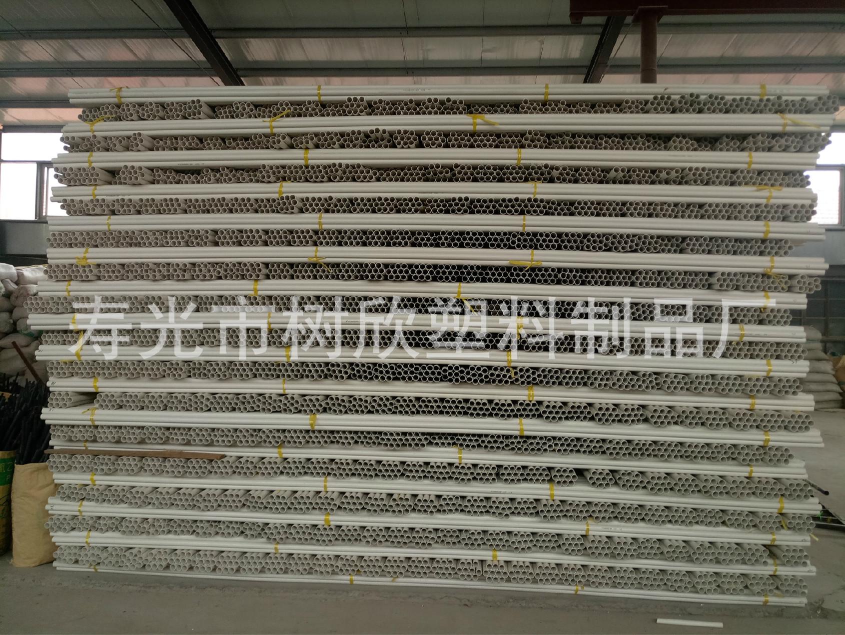 pvc电工套管 pvc阻燃建筑用绝缘电工套管 PVC电线管穿线管批发示例图41