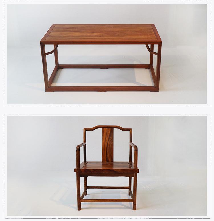 红木家具 新中式茶桌 胡桃木茶桌 实木公办室茶几茶桌椅组合示例图16