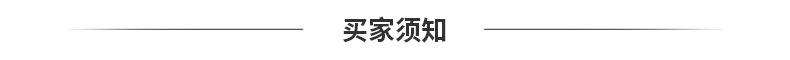 电商耳机数据线 装盒机 折盒机套膜 配件盒包装 电商电子深圳广州示例图150