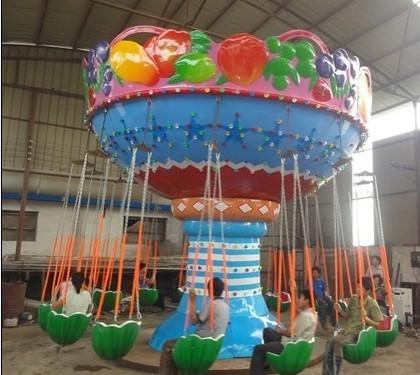 2020豪华16座西瓜飞椅游乐设备 厂家直销 郑州大洋公园项目水果飞椅示例图6