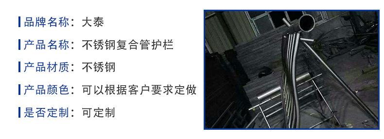 護欄鋼板立柱 不銹鋼復合管護欄鋼板立柱 防撞護欄鋼板立柱加工示例圖3