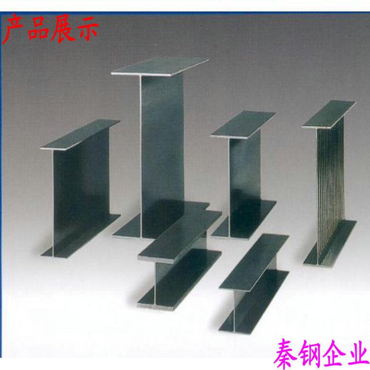 长期销售优质H型钢\Q345BH型钢,等各种型钢产品示例图17