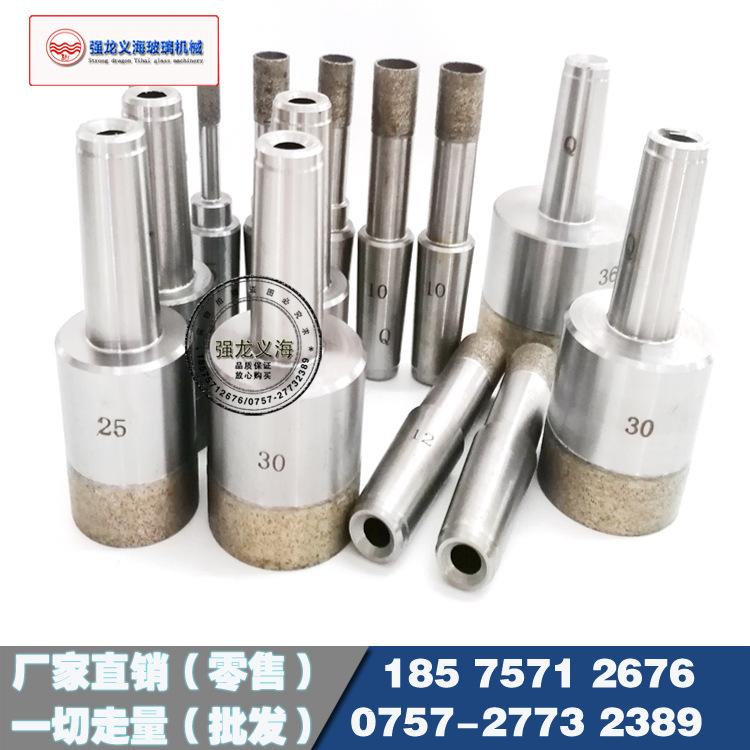 强龙义海厂家批发玻璃烧结钻头60mm-100mm机钻钻直柄锥柄0222型钻孔机