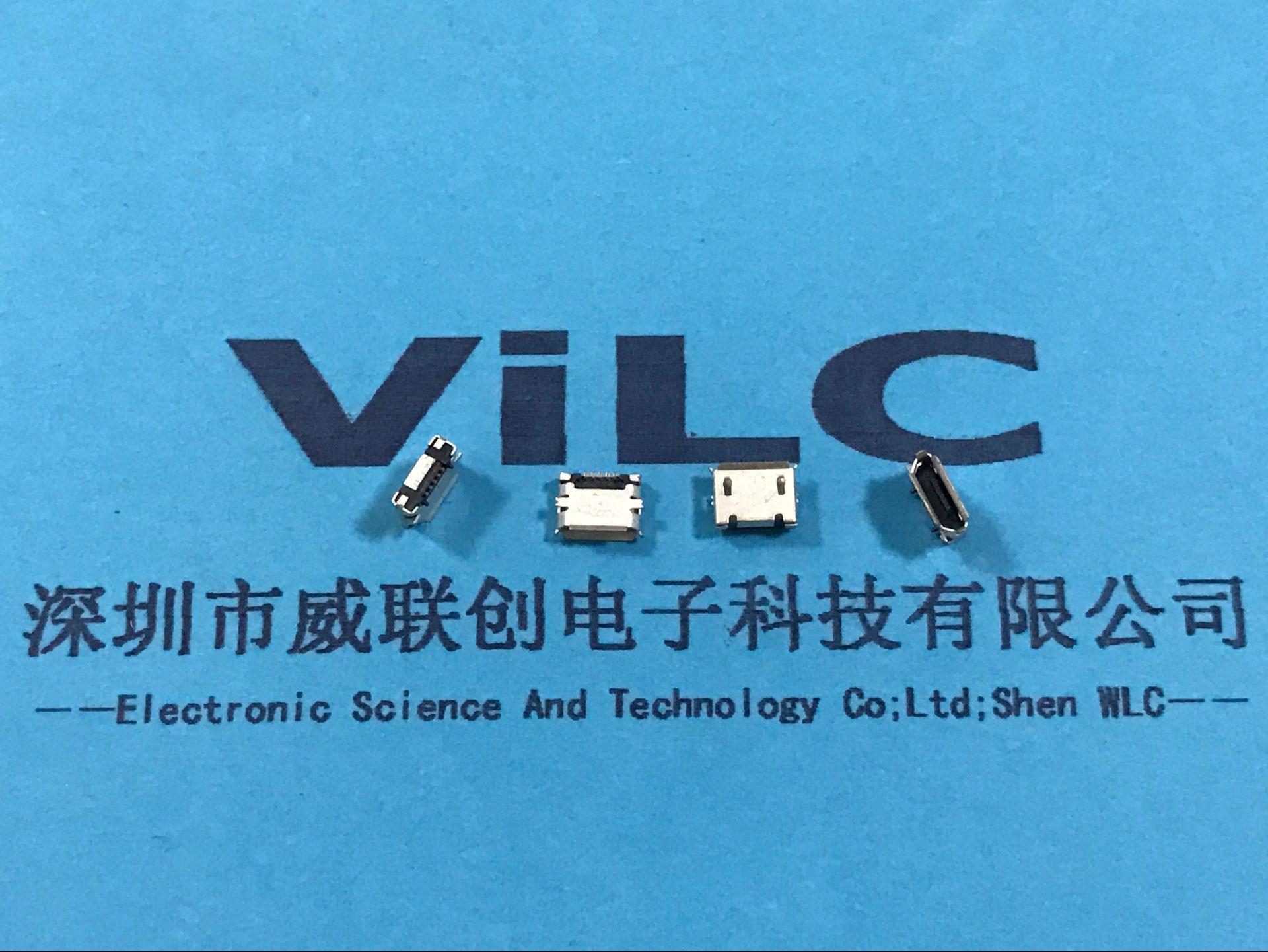 MICRO 立贴 USB示例图5
