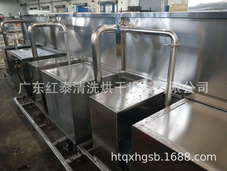 珠海烘培模具清洗机 珠海烘培模具清洗机厂家 清洗机按要求定制示例图6