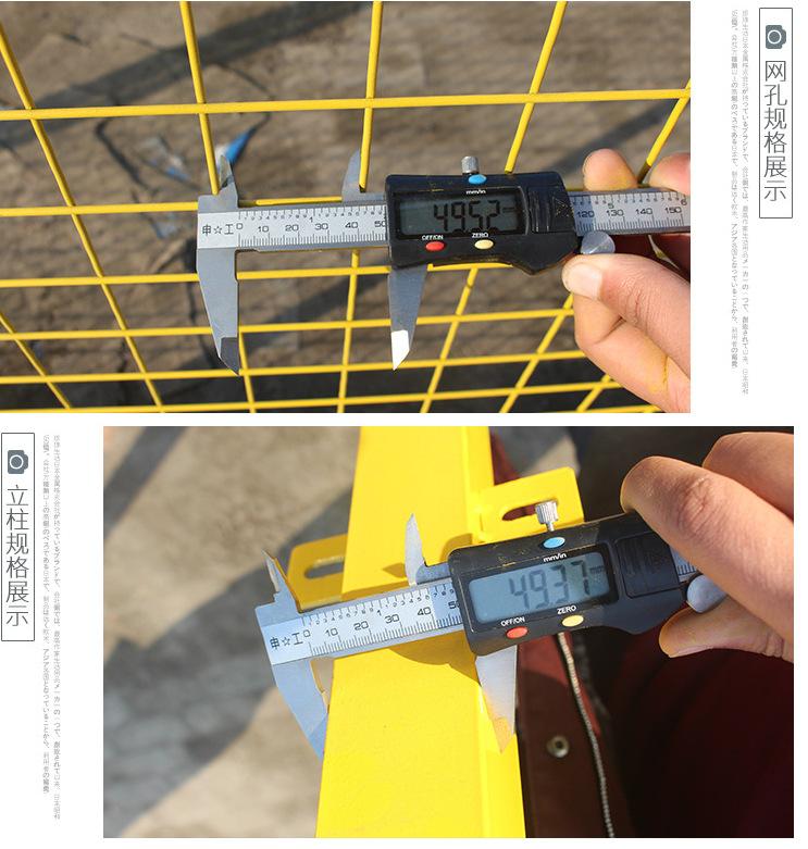 基坑护栏临边防护栏杆 基坑建筑施工护栏 云旭厂家 价格优惠示例图16