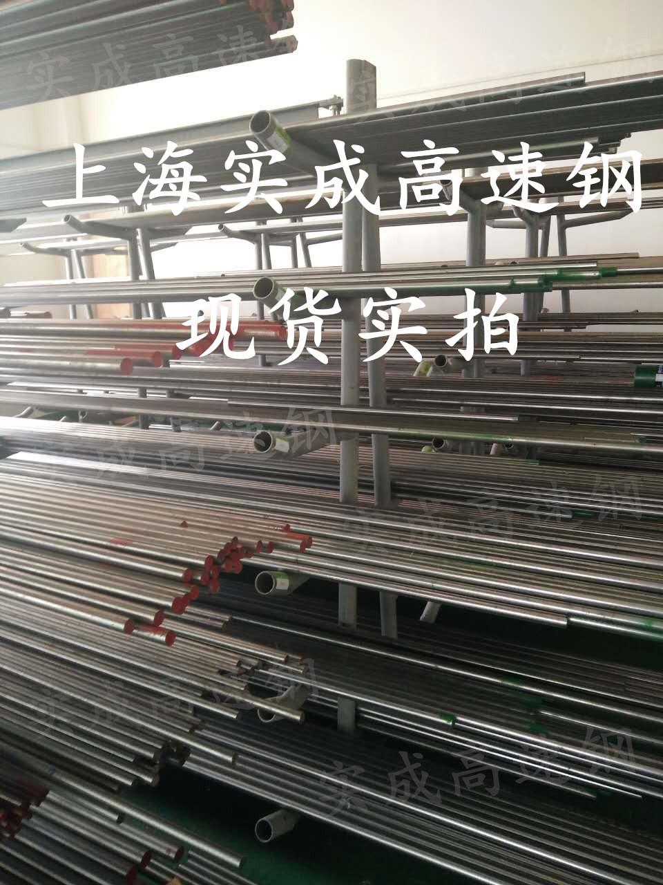 批发SKH51 SKH51圆SKH51板SKH51高速钢SKH51材料SKH51薄板示例图37