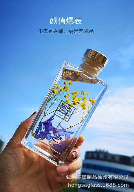 方形100ml玻璃瓶 高白料香水瓶 香薰瓶 分裝油瓶 化妝品玻璃精