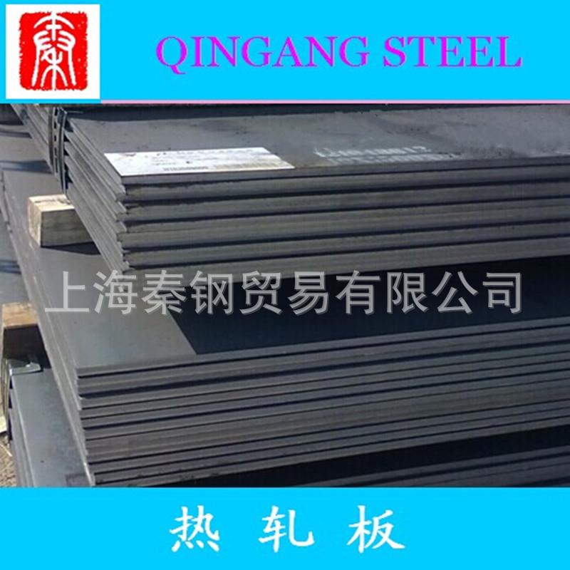 国标Q235B热轧开平板 热轧板 中板 大小尺寸齐全 批发零售示例图24