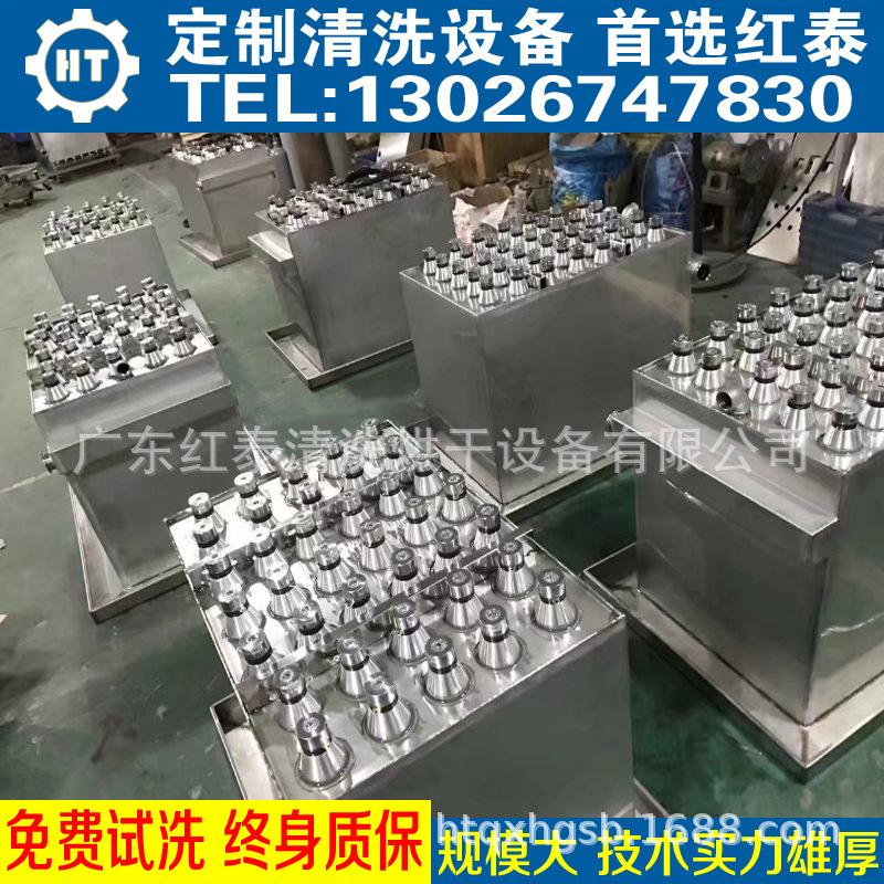 珠海超声波清洗机厂家 珠海超声波清洗流水线 珠海清洗线示例图4