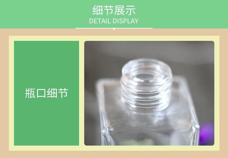 無火香薰家用瓶室內廁所散香器從小號到大號香薰玻璃長四方瓶示例圖14