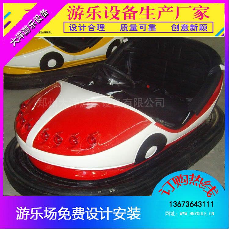 郑州大洋精品推荐双人电瓶碰碰车 卡通新款碰碰车 地网碰碰车示例图3